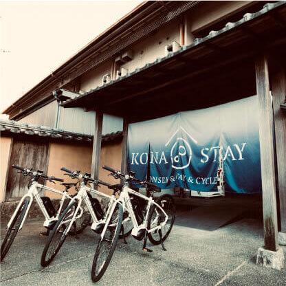 Kona Stay
